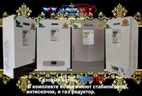 Газовые коты котлы цена Газовые котлы цена в Узбекистане
