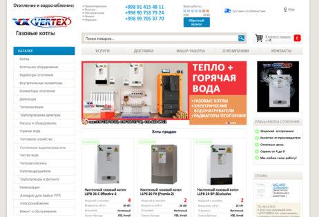 Газовые котлы двухконтурные сайт котлов магазин сантехники цена