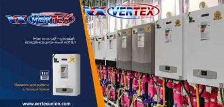 Газовые котлы конденсационные завод магазин сайт цена купить узб качество фон реклама