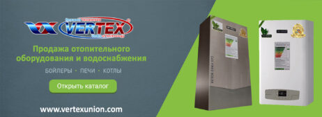 Газовые котлы фон реклама сайт магазин цена двухконтурные котлы Узбекистана