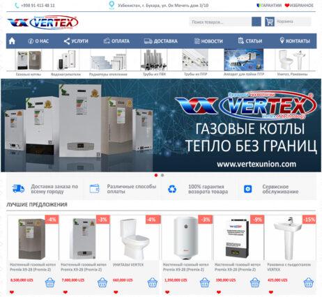 Газовые котлы Vertex двухконтурные сайт газовых котлов магазин реклама лучшие котлы мира