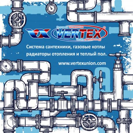 реклама лого сайт магазин газовые котлы радиаторы отопления теплый пол