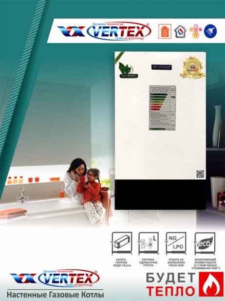 18 24 газовые котлы двухконтурные реклама фон магазин сайт цена оптом купит